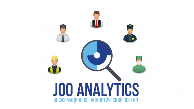 JOO analytics