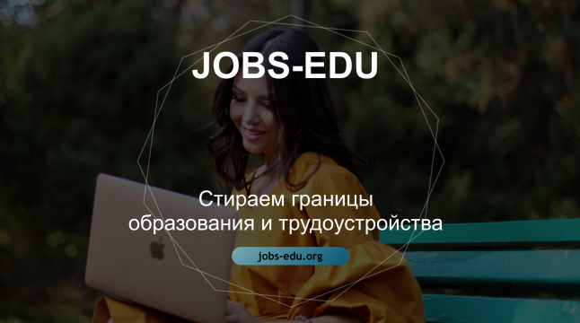 Jobs Education